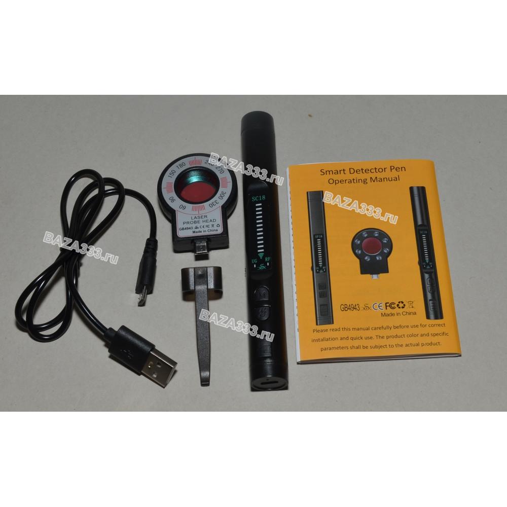 Детектор жучков и скрытых камер Сыщик 18C